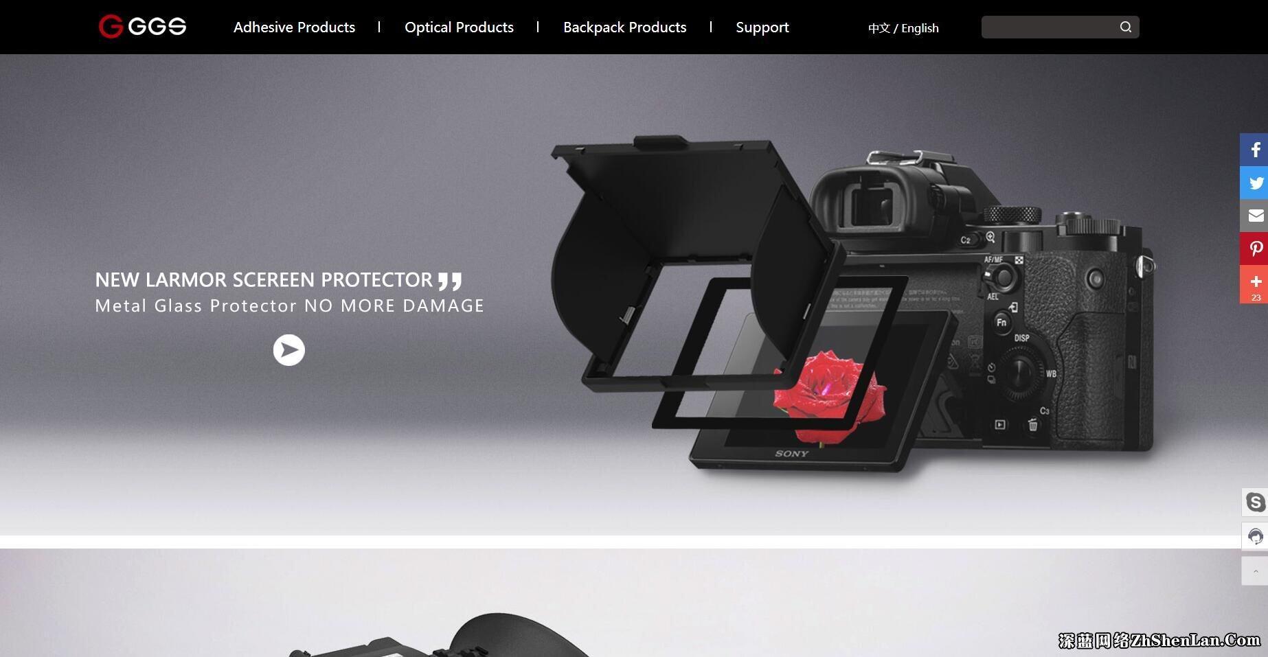 中山金钢摄影器材有限公司