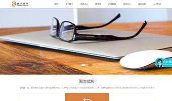 深圳市聚本企业管理顾问有限公司
