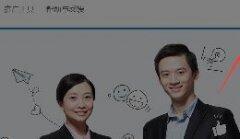 您需要添加对方为好友,QQ临时对话设置方法