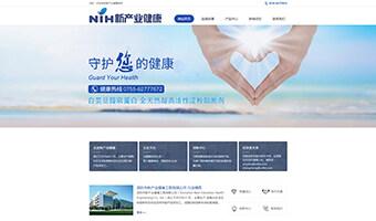 深圳市新产业健康工程有限公司