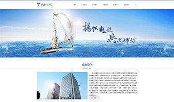 珠海粤港航务工程有限公司