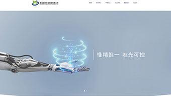 珠海迈时光电科技有限公司