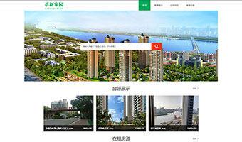 革新家园(珠海)公寓管理有限公司