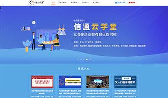 广东世纪通信网络科技有限公司